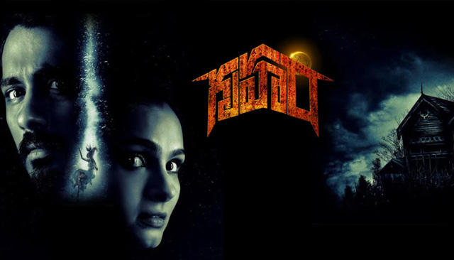 Siddharth's Gruham Movie Review!!