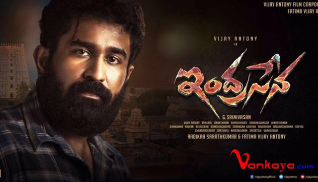 Vijay Anthony's Indrasena Movie Review!!
