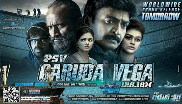 PSV Garuda Vega Movie Review!!