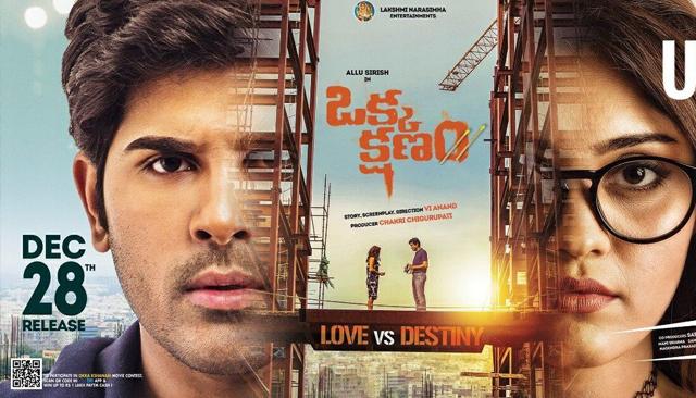 Allu Sirish's Okka Kshanam Movie Review!!