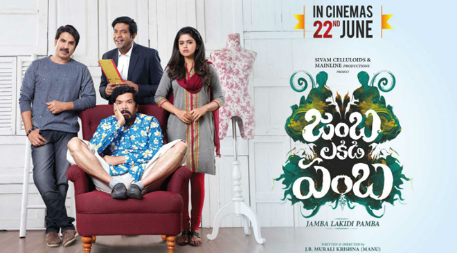 Jamba Lakidi Pamba Telugu Movie Review Archives Timessouth Com