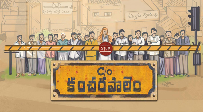 Care of Kancharapalem Movie Review