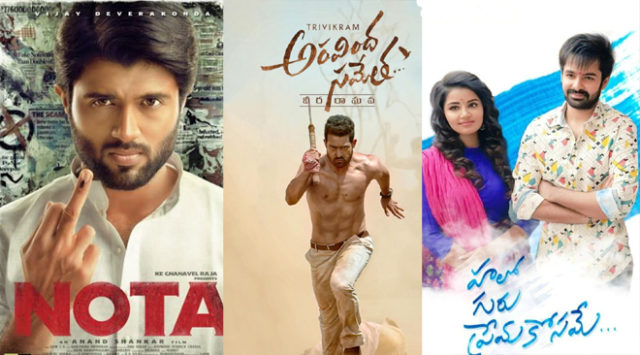 Dull month for Tollywood