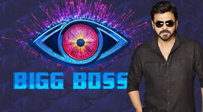 Will Venky host Bigg Boss 3? - TimesSouth com