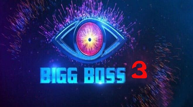 BiggBoss 3