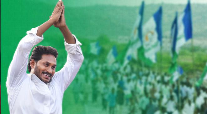 YS Jagan's yatra creates a world record - TimesSouth com