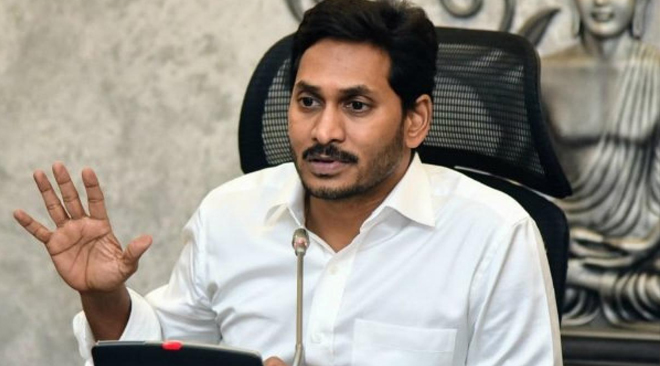 YS Jagan to hold investment summit for AP - TimesSouth com