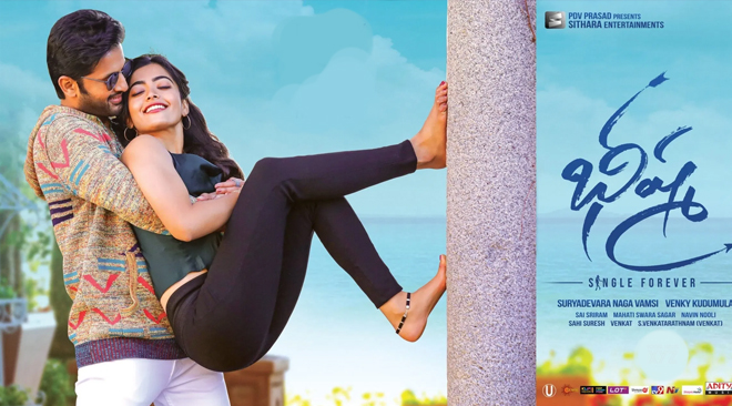 Nithiin S Bheeshma Movie Review Timessouth Com